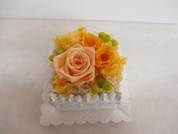 プリザーブドケーキ オレンジ ¥3520(税込)